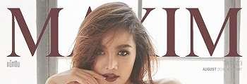 Kratae Rsiam On Maxim Thailand August 2016
